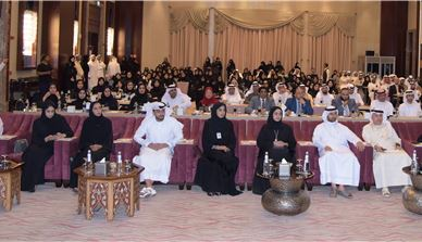 Ajman Hosts the second HR Forum in 2019